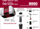 Liftmaster 8550 Garage Door Opener