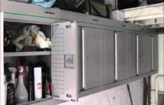 wall-mounted-garage-cabinets-235x150 Wall Mounted Garage Cabinets